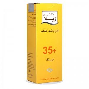 کرم ضد آفتاب SPF35 بی رنگ دکتر ژیلا پوست معمولی تا خشک 50 گرم