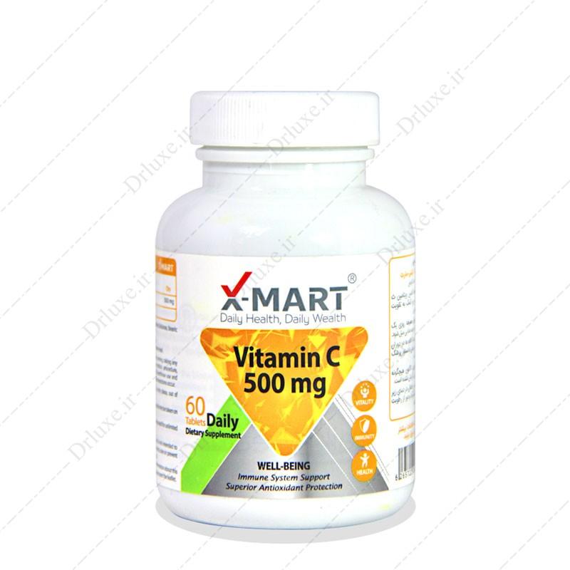 قرص ویتامین ث 500 میلی گرم ایکس مارت 60 عددی