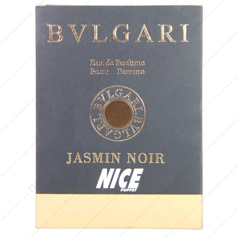 ادکلن ادوپرفیوم زنانه نایس مدل بولگاری Jasmin Noir حجم 85 میلی لیتر