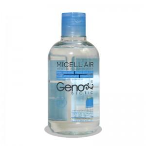 محلول پاک کننده آرایش میسلار واتر 240 میلی لیتر