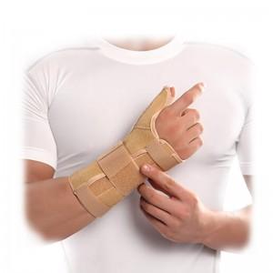 مچ شست بند آتل دار پاک سمن سایز بزرگ دست راست L.R