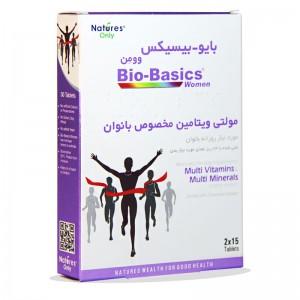 قرص مولتی ویتامین بانوان بایو بیسیکس وومن نیچرز اونلی 30 عددی