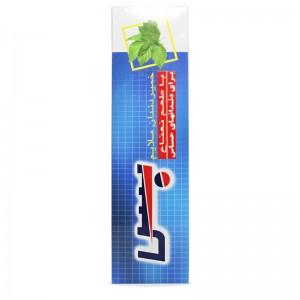 خمیر دندان ملایم دندان حساس بس طعم نعناع 100 گرم