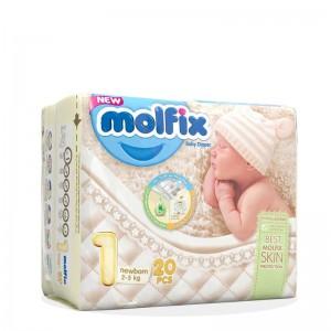 پوشک بچه مولفیکس سایز 1 بسته 20 عددی