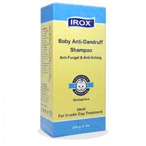 شامپو ضد شوره اطفال ایروکس 200 گرم