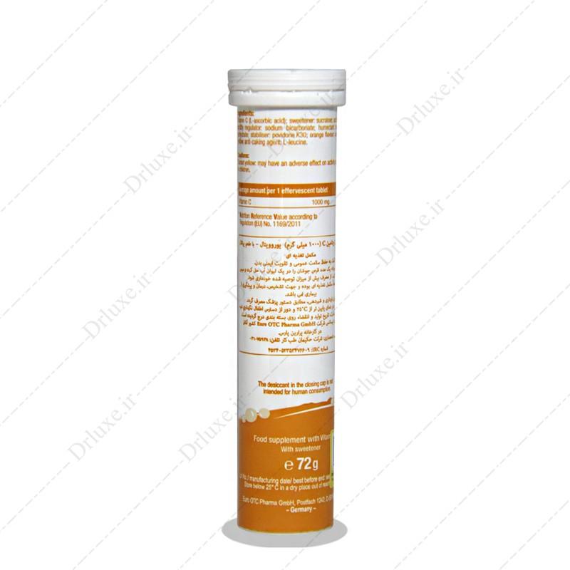 قرص جوشان ویتامین ث 1000 میلی گرم یوروویتال 20 عدد