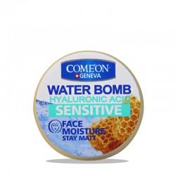 کرم مرطوب کننده واتر بمب عسل پوستهای حساس  کامان 200 میلی لیتر