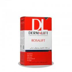 پن مخصوص پوست های حساس رزالیفت درمالیفت 100 گرم