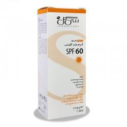 کرم ضد آفتاب SPF60  سی گل 50 میلی لیتر