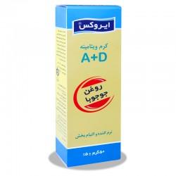 کرم ویتامینه آ+د حاوی روغن جوجوبا  ایروکس  50 گرم