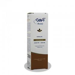 کرم روشن کننده حاوی ویتامین آردن 30 گرم