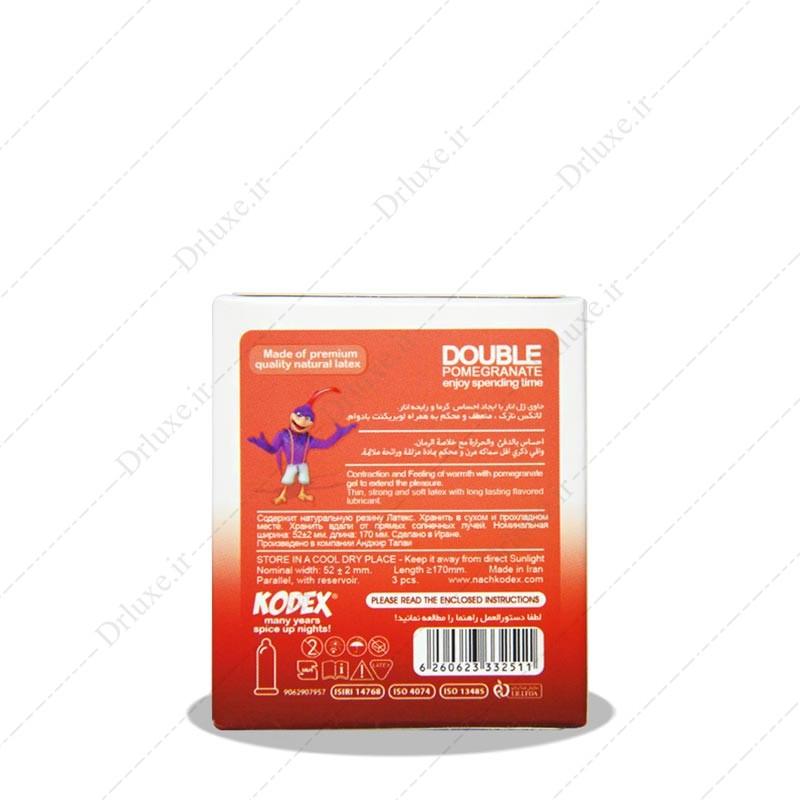 کاندوم دابل انار ناچ کدکس 3 عدد